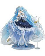 キャラクター・ボーカル・シリーズ01 初音ミク 雪ミク Snow Princess Ver. 1/7 完成品
