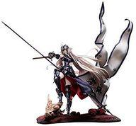 Fate/Grand Order 1/7 アヴェンジャー/ジャンヌ・ダルク オルタ 昏き焔を纏いし竜の魔女