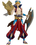 figma Fate/Grand Order -絶対魔獣戦線バビロニア- ギルガメッシュ
