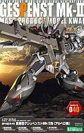 1/144 RPT-007K-P2 量産型ゲシュペンストMk-II改(アルベロ機)「スーパーロボット大戦OG」