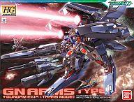 HG 1/144 機動戦士ガンダム00 GNアームズTYPE-E+ガンダムエクシア(トランザムモード)