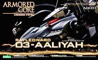 ARMORED CORE レイレナード 03-AALYIAH アリーヤ (1/72スケールプラスチックキット) パッケージリニューアル版