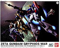 HGUC 1/144 グリプス戦役セット [ゼータガンダム/百式/ガンダムMk-II] (機動戦士Zガンダム)