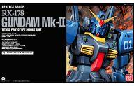 1/60 PG RX-178 ガンダムMk-II(ティターンズ) 「機動戦士Zガンダム」 [0112816]