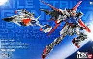PG 1/60 GAT-X105 エールストライクガンダム + スカイグラスパー 30周年記念カラークリアバージョン (機動戦士ガンダムSEED)
