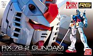 RG 1/144 RX-78-2 ガンダム (機動戦士ガンダム)