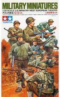 1/35 MM アメリカ歩兵GIセット 「ミリタリーミニチュア」
