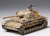 1/35 ドイツ IV号戦車J型 「ミリタリーミニチュアシリーズ No.181」 ディスプレイモデル [35181]