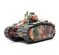 1/35 MM B1 bis 戦車(ドイツ軍仕様) 「ミリタリーミニチュア」