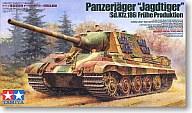 1/35 ドイツ重駆逐戦車 ヤークトタイガー 初期生産型 「ミリタリーミニチュアシリーズ No.295」 ディスプレイモデル [35295]