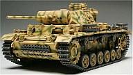 1/48 ドイツ3号戦車L型 「ミリタリーミニチュア」