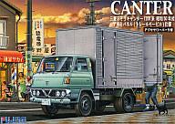 1/32 三菱ふそうキャンター(T200系)S50 アルミパネルトレールモービル仕様 「トラックシリーズ No.2」