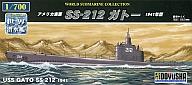 1/700 アメリカ海軍 SS-212 ガトー 1941年「世界の潜水艦 No.12」