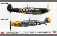 1/72 スピットファイアー Mk.1&メッサーシュミット Bf109E バトルオブブリテン[01909]