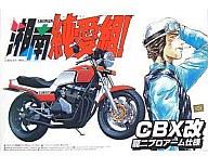 ◆1/12 CBX改 龍二プロアーム仕様 「GTO・湘南純愛組!シリーズ No.6」 [0031995]