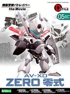 機動警察パトレイバー the Movie AV-X0 ZERO 零式 (ノンスケール プラスチックキット)