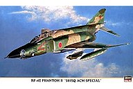 "1/72 RF-4E ファントムII ""501SQ 戦競スペシャル""[00862]"