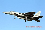 "1/72 F-15J イーグル ""戦技競技会2010""[01917]"