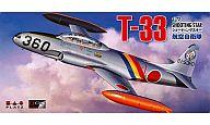1/72 T-33 シューティングスター [AC-6]