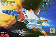 1/144 コアブースター 「機動戦士ガンダム」 ベストメカコレクションNo.43