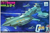 1/1200 量産型ムサイ (機動戦士ガンダム)