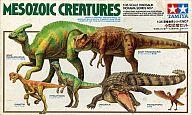 1/35 小型恐竜セット 「恐竜世界シリーズ No.7」