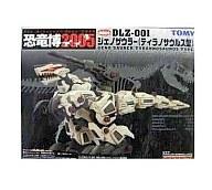 1/72 DLZ-001 ジェノザウラー(ティラノサウルス型) 「ZOIDS ゾイド」 恐竜博2005開催記念 [719076]