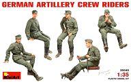 1/35 ドイツ砲兵(操縦兵) フィギュアセット 5体 「WWII ミリタリーミニチュアシリーズ」 [35040]