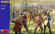 1/72ブルゴーニュ騎士+弓兵(15世紀) フィギュアセット 「中世の騎士シリーズ」 [72001]