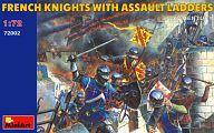 1/72フランス騎士&強襲用はしご(15世紀) フィギュアセット 「中世の騎士シリーズ」 [72002]