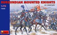 1/72ブルゴーニュ騎馬兵 (15世紀) フィギュアセット 「中世の騎士シリーズ」 [72006]