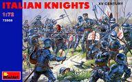 1/72イタリア騎士 (15世紀) フィギュアセット 「中世の騎士シリーズ」 [720]「中世の騎士シリーズ」 [72008]