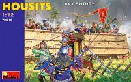 1/72HOUSITS (15世紀) フィギュアセット 「中世の騎士シリーズ」 [72010]