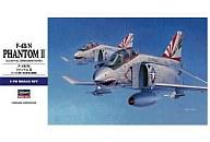 1/72 F-4B/N ファントム2 [E36]