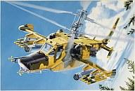 1/48 カモフ Ka-50 ホーカム 「飛行機シリーズ」 [39845] <再販>