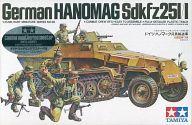 1/35 ドイツ ハノマーク兵員輸送車(ウェザリングマスター付きキット) [25130]