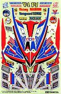 フルカウルミニ四駆 ドレスアップステッカーセットC 「ミニ四駆グレードアップパーツシリーズ」[15136]