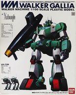 1/100 ウォーカーマシン ウォーカーギャリア「戦闘メカ ザブングル」リアルロボットレボリューション(R3) [0153120]
