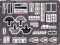 1/72 航空自衛隊 T-33用 ディテールアップ エッチングパーツ [M72-23]