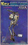 1/200 量産型偵察ポッド・リガードスカウト No.12 「時空要塞マクロス」 [HBUE12]