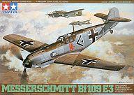 プラモデル 1/48 メッサーシュミット Bf109 E-3 [61050]