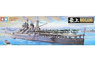 1/350 日本航空巡洋艦 最上 「艦船シリーズ No.21」 ディスプレイモデル [78021]