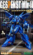 1/144 ゲシュペンストMk-II 「スーパーロボット大戦OG」 S.R.G-S-011 [KP-18]