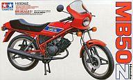 1/6 Honda MB50 [16014]