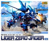 1/72 RZ-041 ライガーゼロ イエーガー 「ZOIDS」 [ZD061]