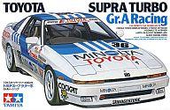 1/24 トヨタ・スープラターボ Gr.Aレーシング 「スポーツカーシリーズ No.76」 ディスプレイモデル [24076]