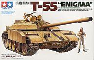 1/35 イラク軍戦車 T55エニグマ [35324]
