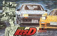 1/24 ハチロクレビン(秋山渉仕様) 1983年前期型 1600GT APEX 「頭文字Dシリーズ No.6」 [18326]