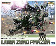1/72 RZ-041 ライガーゼロ パンツァー 「ZOIDS」 HMM [ZD063]