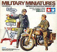 1/35 ドイツ軍用オートバイ 野戦伝令セット 「ミリタリーミニチュアシリーズ No.241」 [35241]